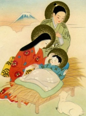 japanese holy family