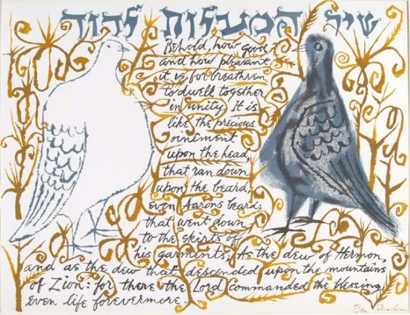 Psalm 133 Ben Shahn