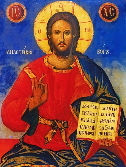 Christ Icon by Nikola Mihaylov via Wikimedia Commons.