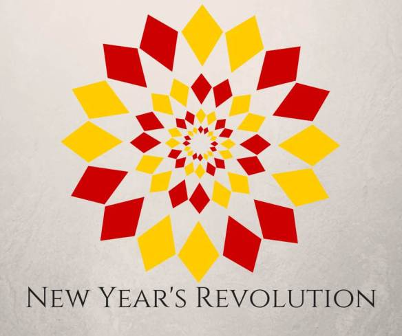 New Year's Revolution Logo